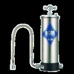 レンタル浄水器「R-300」